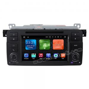 Zonteck ZK-7826B 7 Inch BMW E46 Android 8.0 Car Audio DVD Player