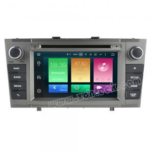 Zonteck ZK-8558T Toyota Avensis T27 Android 8.0 Car DVD Headunit