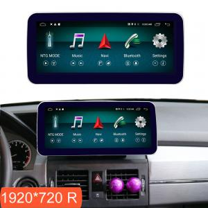 Zonteck 10.25  ZK-1027B Mercedes GLK  X204 2008+ Android Screen